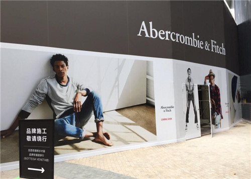 围挡中的a&f昆明店(图片来自高楼迷)图片