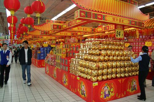 春节居民消费结构