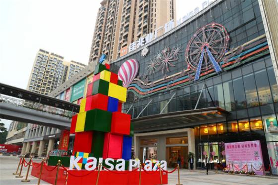 开业半年首迎暑期热销季!布吉佳兆业广场三季度店长大会圆满召开