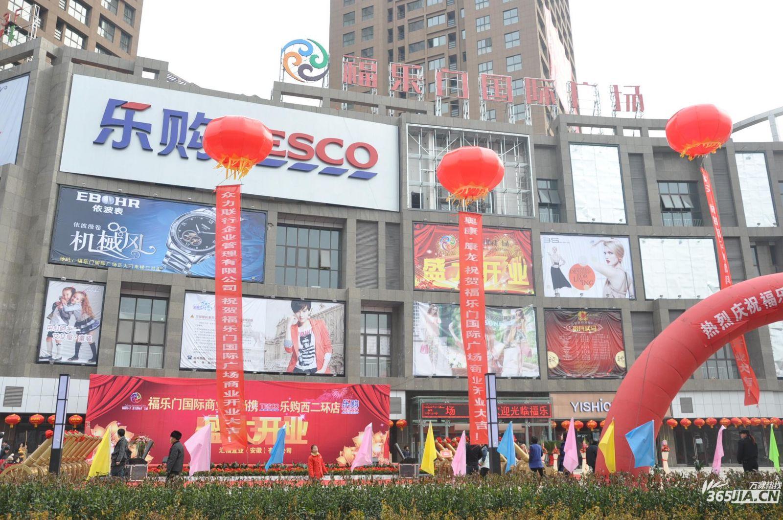 武汉shoppingmall