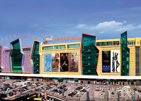 10000                   所在区域: 北京市 开发公司: 世纪金源