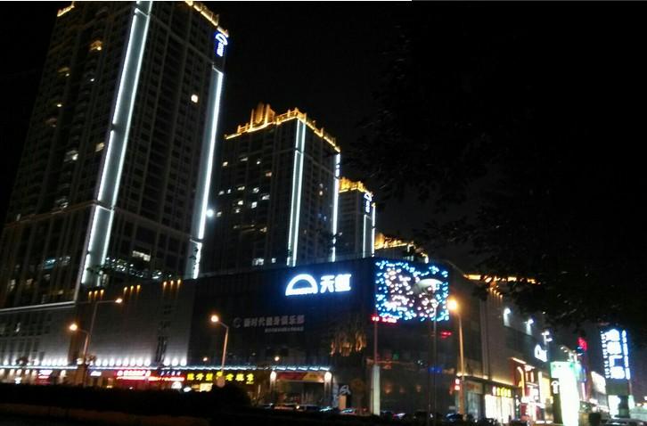 宜春天虹购物中心