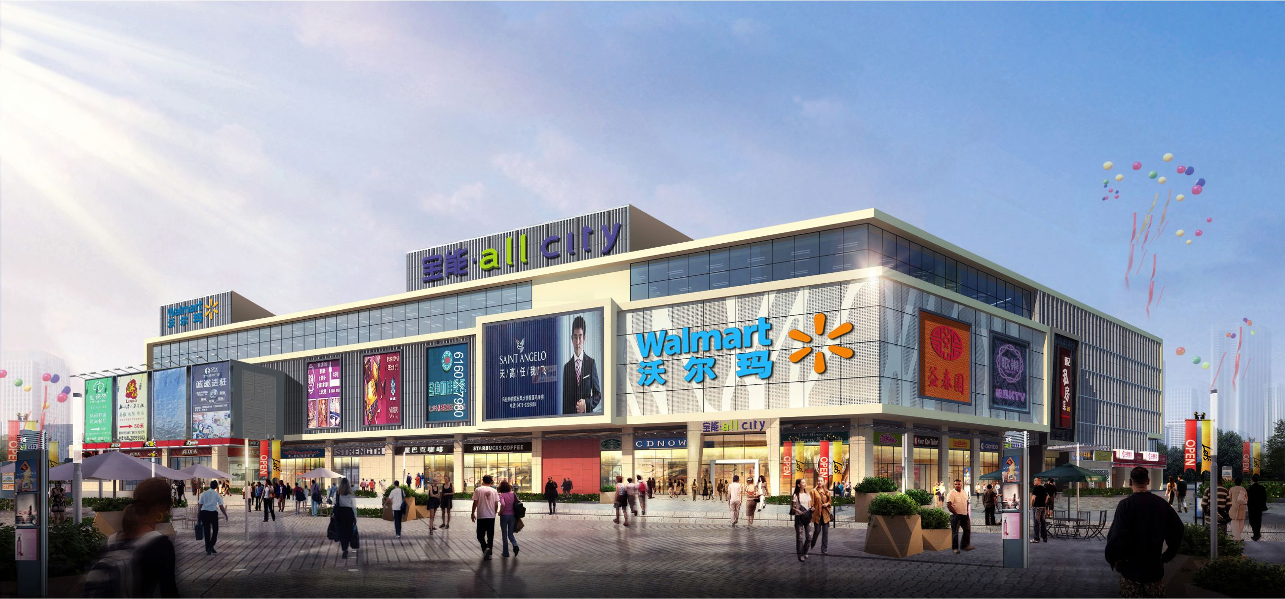 深圳宝�:/��8��x��kX_深圳宝能·all city购物中心龙岗店